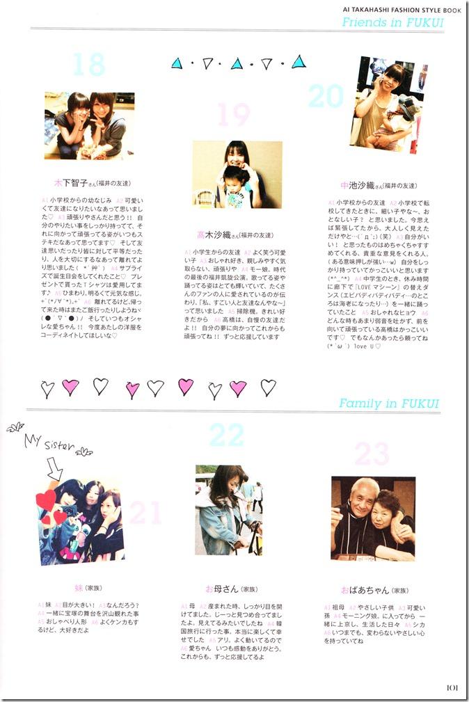 Takahashi Ai Ai am I. FASHION STYLE BOOK (103)