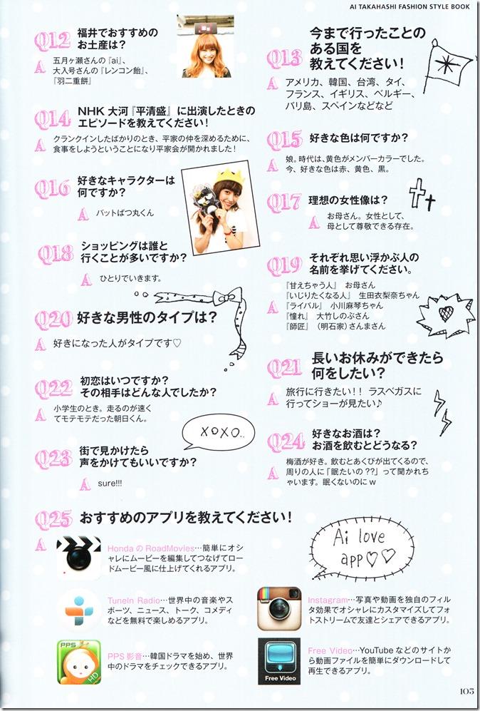 Takahashi Ai Ai am I. FASHION STYLE BOOK (107)