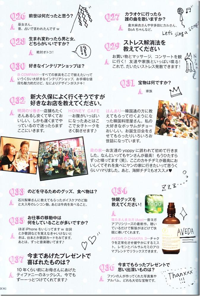 Takahashi Ai Ai am I. FASHION STYLE BOOK (108)