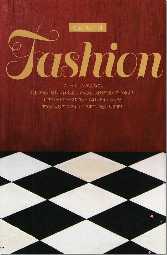 Takahashi Ai Ai am I. FASHION STYLE BOOK (10)