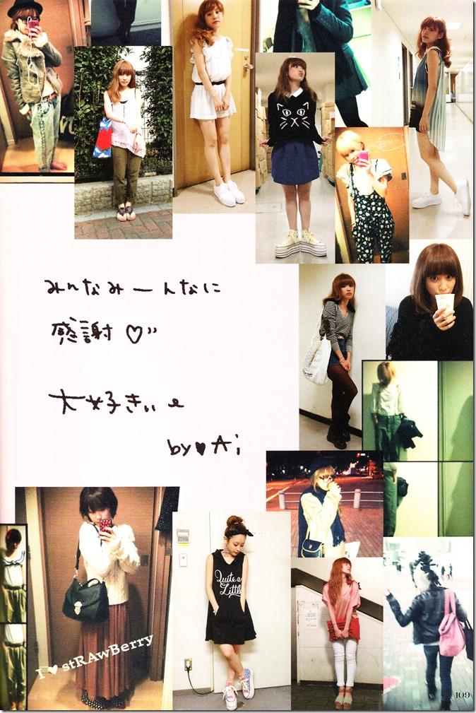 Takahashi Ai Ai am I. FASHION STYLE BOOK (111)