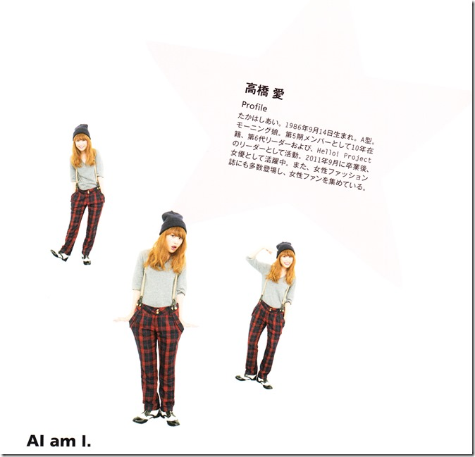 Takahashi Ai Ai am I. FASHION STYLE BOOK (114)