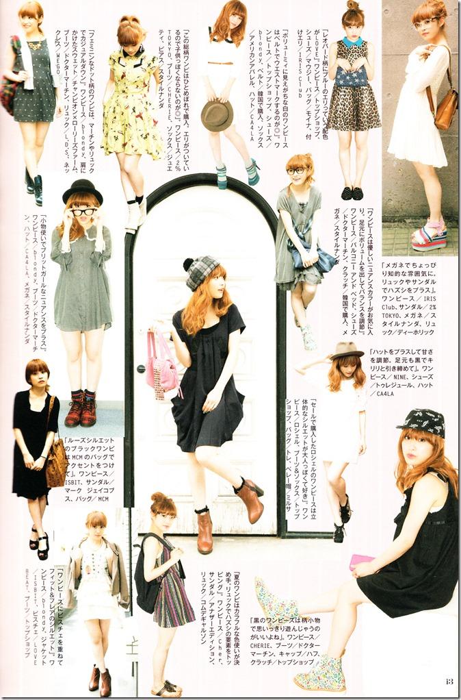 Takahashi Ai Ai am I. FASHION STYLE BOOK (15)