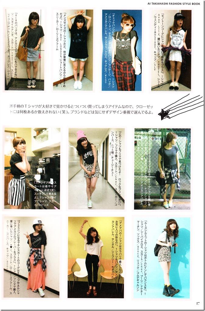 Takahashi Ai Ai am I. FASHION STYLE BOOK (19)