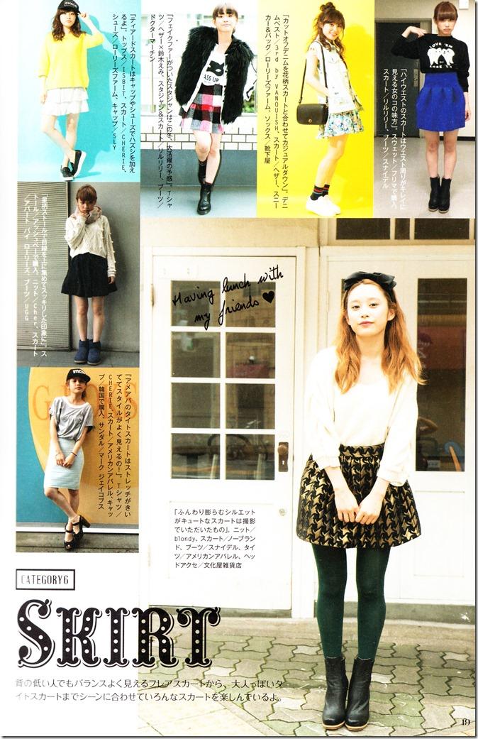 Takahashi Ai Ai am I. FASHION STYLE BOOK (21)