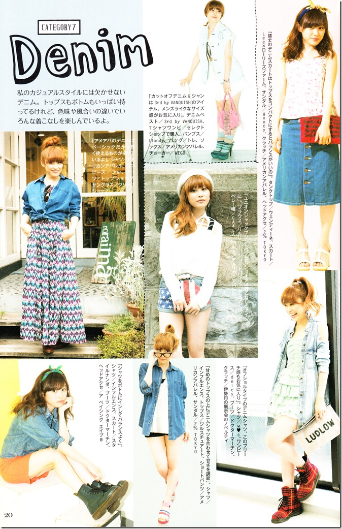 Takahashi Ai Ai am I. FASHION STYLE BOOK (22)