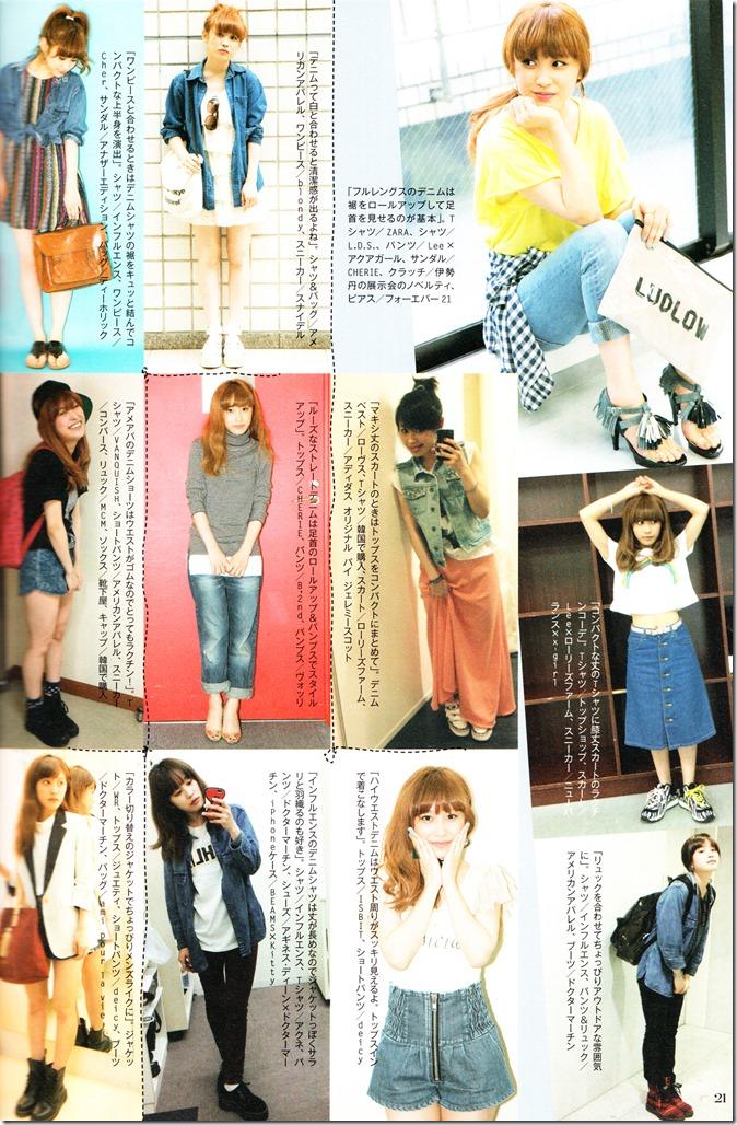 Takahashi Ai Ai am I. FASHION STYLE BOOK (23)