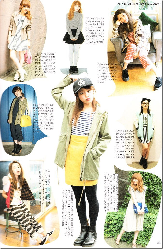Takahashi Ai Ai am I. FASHION STYLE BOOK (25)