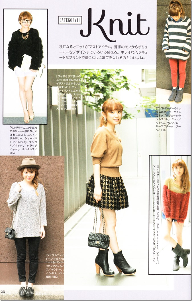 Takahashi Ai Ai am I. FASHION STYLE BOOK (28)