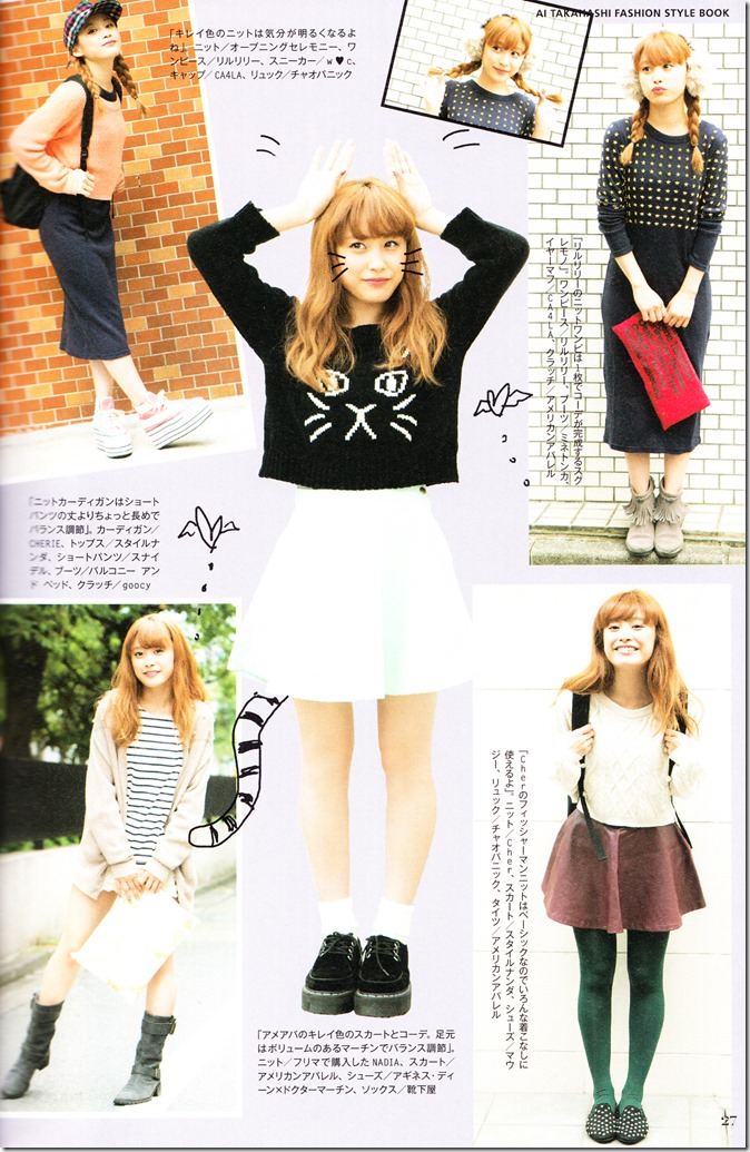 Takahashi Ai Ai am I. FASHION STYLE BOOK (29)