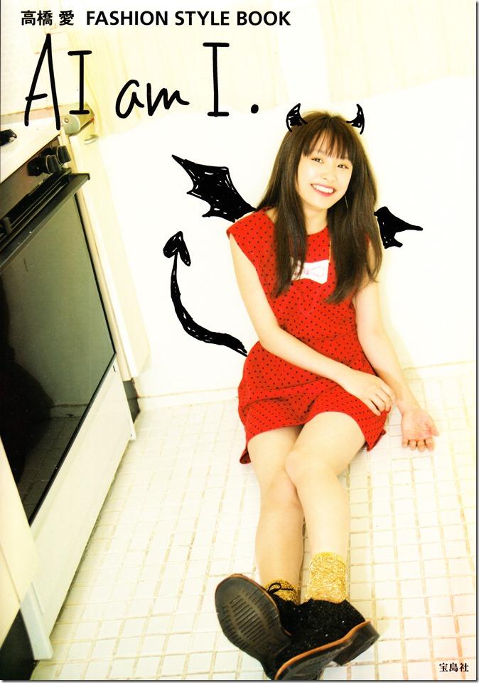 Takahashi Ai Ai am I. FASHION STYLE BOOK (2)