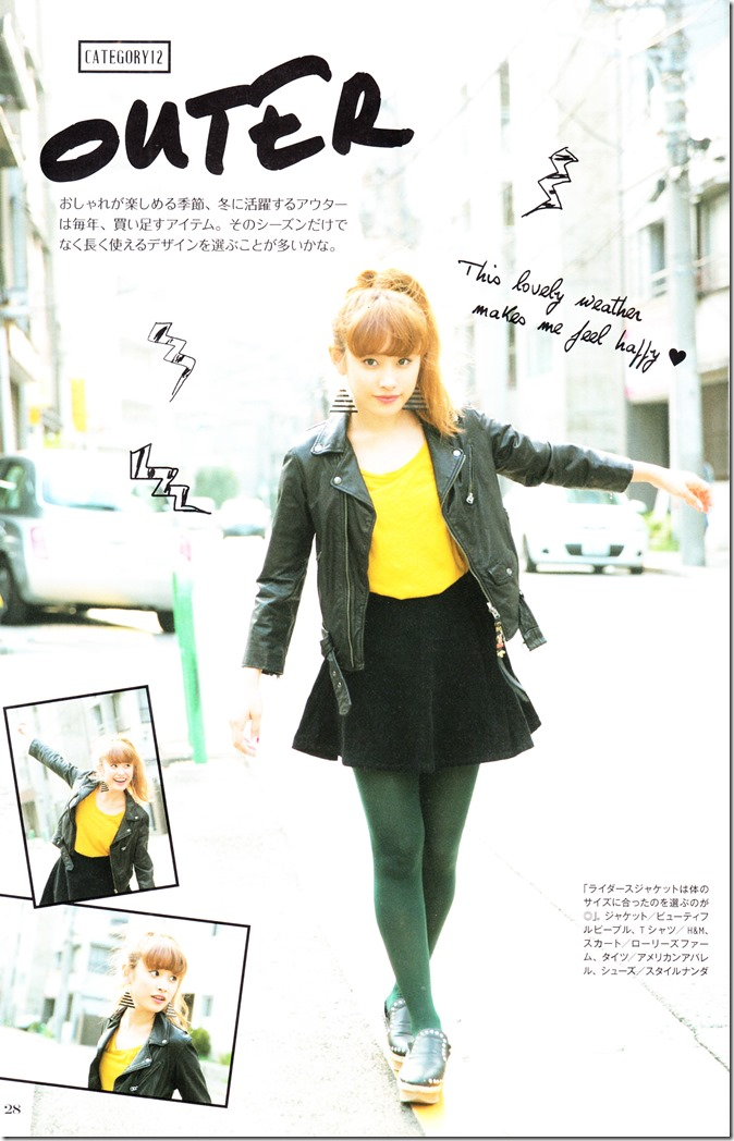 Takahashi Ai Ai am I. FASHION STYLE BOOK (30)