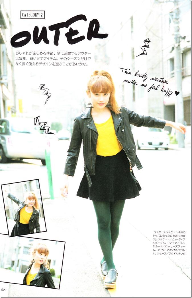 Takahashi Ai Ai am I. FASHION STYLE BOOK (30)
