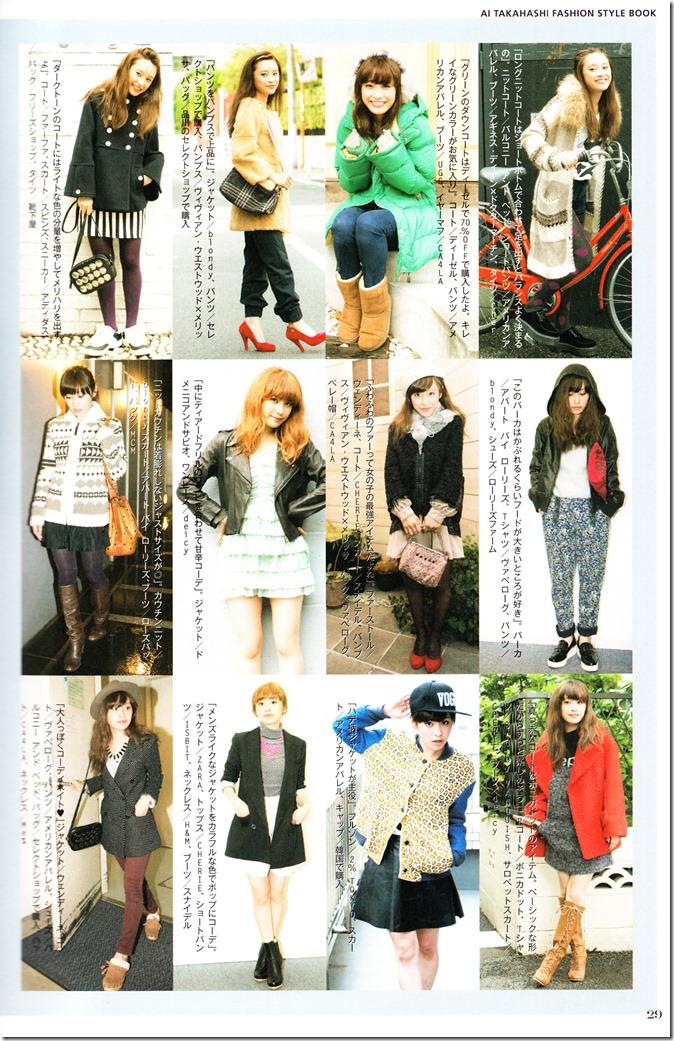 Takahashi Ai Ai am I. FASHION STYLE BOOK (31)
