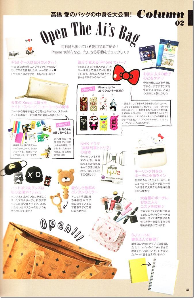 Takahashi Ai Ai am I. FASHION STYLE BOOK (33)