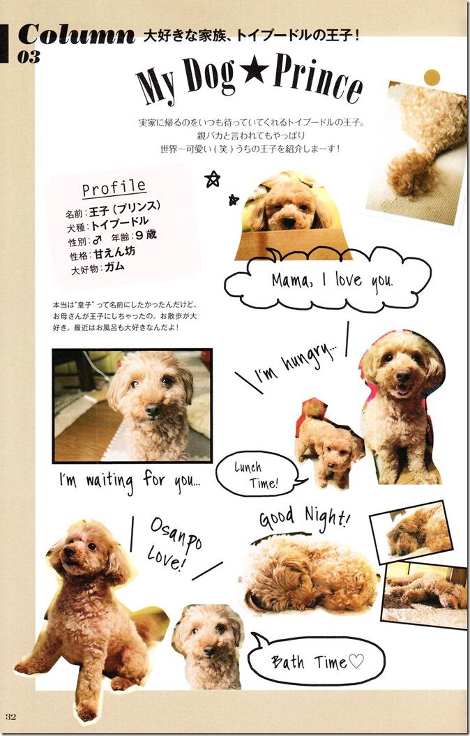 Takahashi Ai Ai am I. FASHION STYLE BOOK (34)
