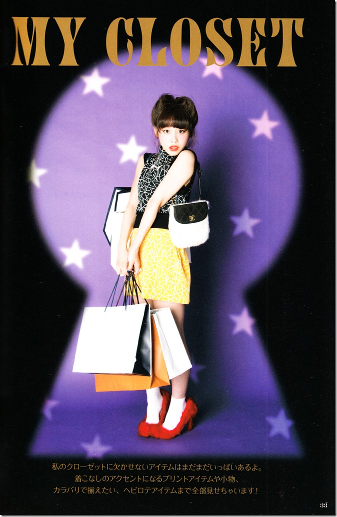 Takahashi Ai Ai am I. FASHION STYLE BOOK (35)