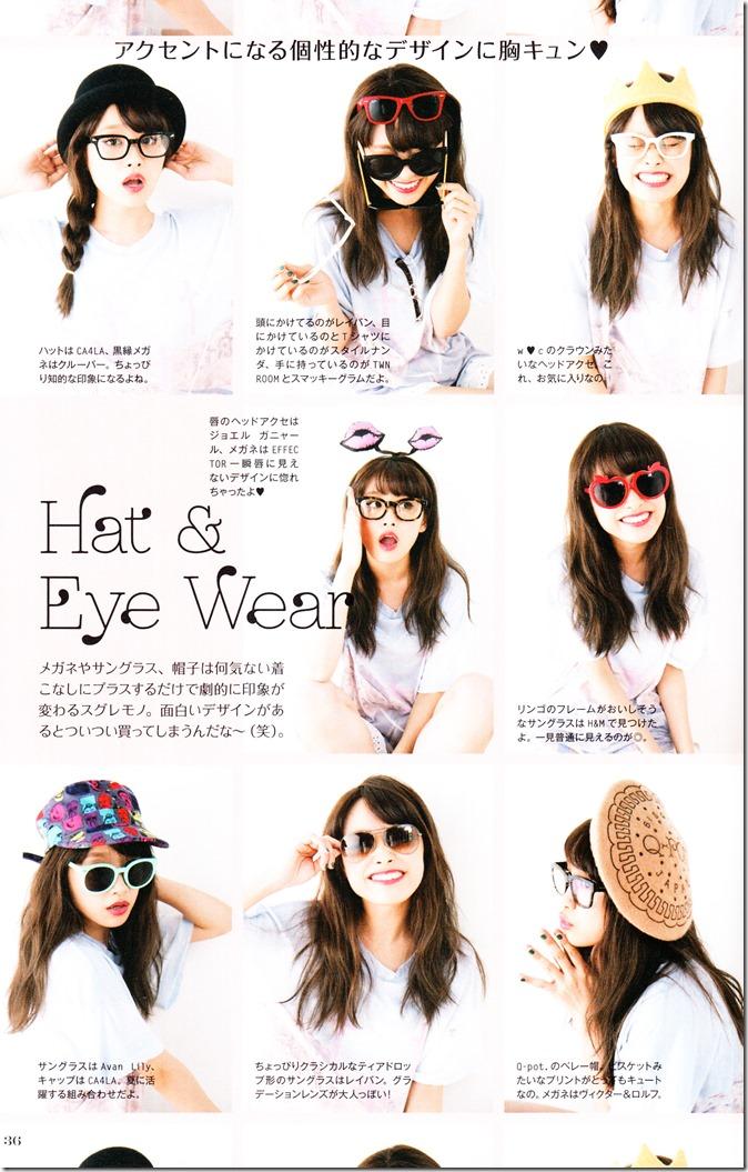 Takahashi Ai Ai am I. FASHION STYLE BOOK (38)