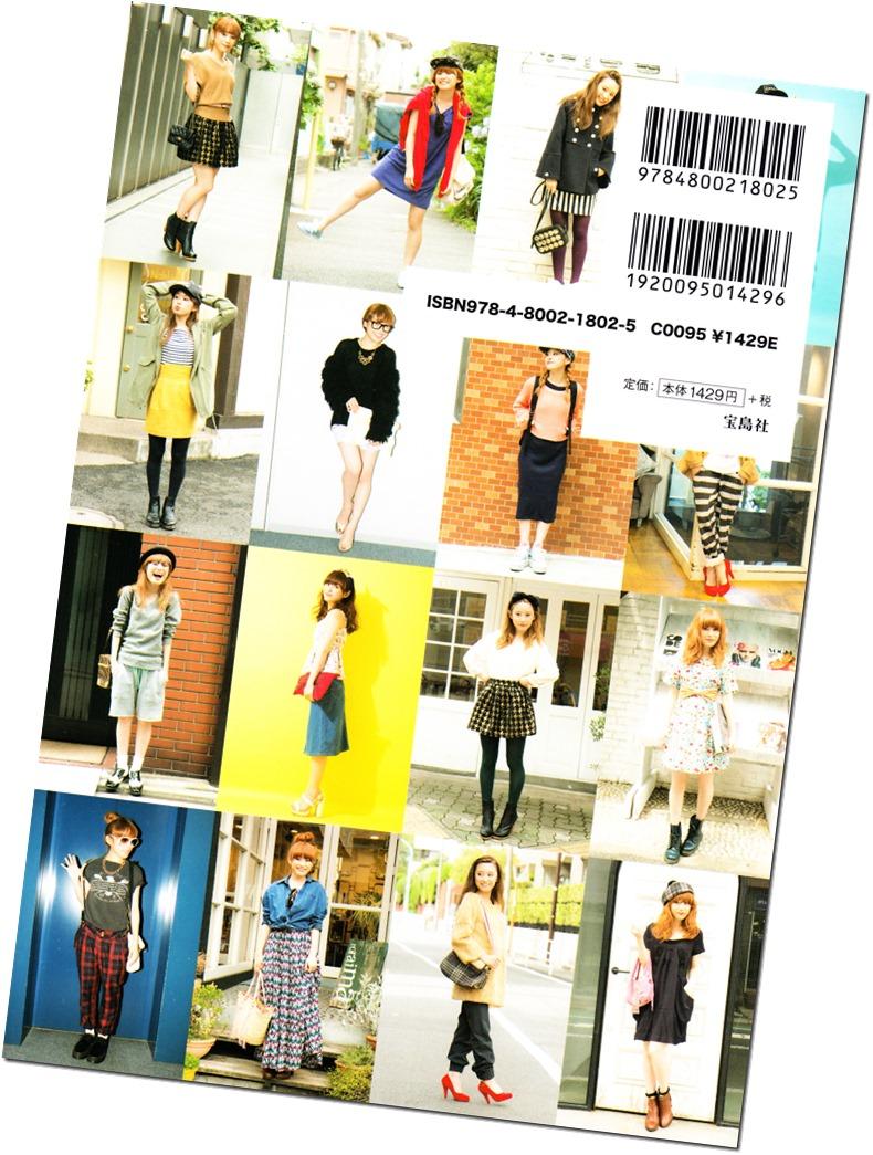 Takahashi Ai Ai am I. FASHION STYLE BOOK (3)