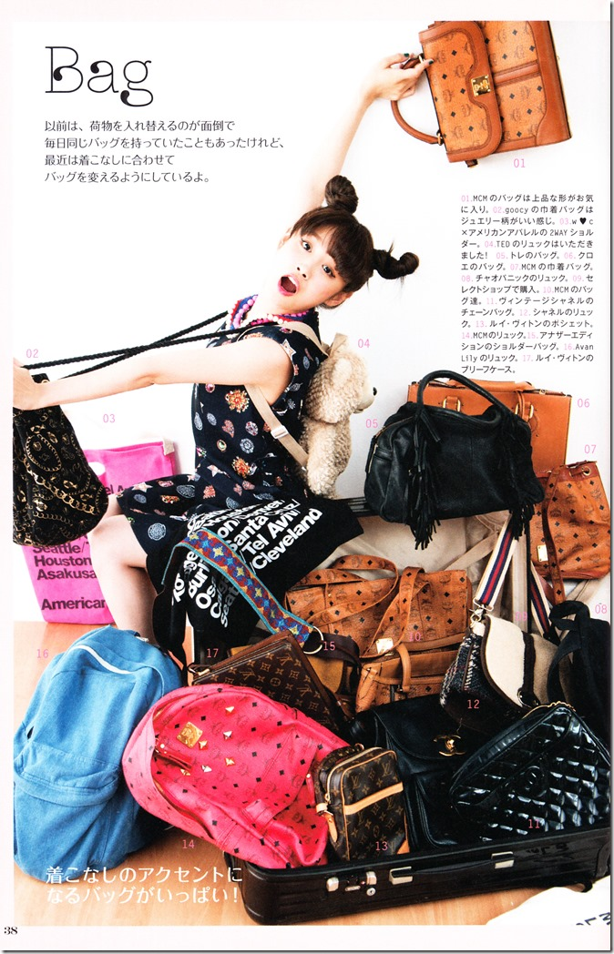 Takahashi Ai Ai am I. FASHION STYLE BOOK (40)