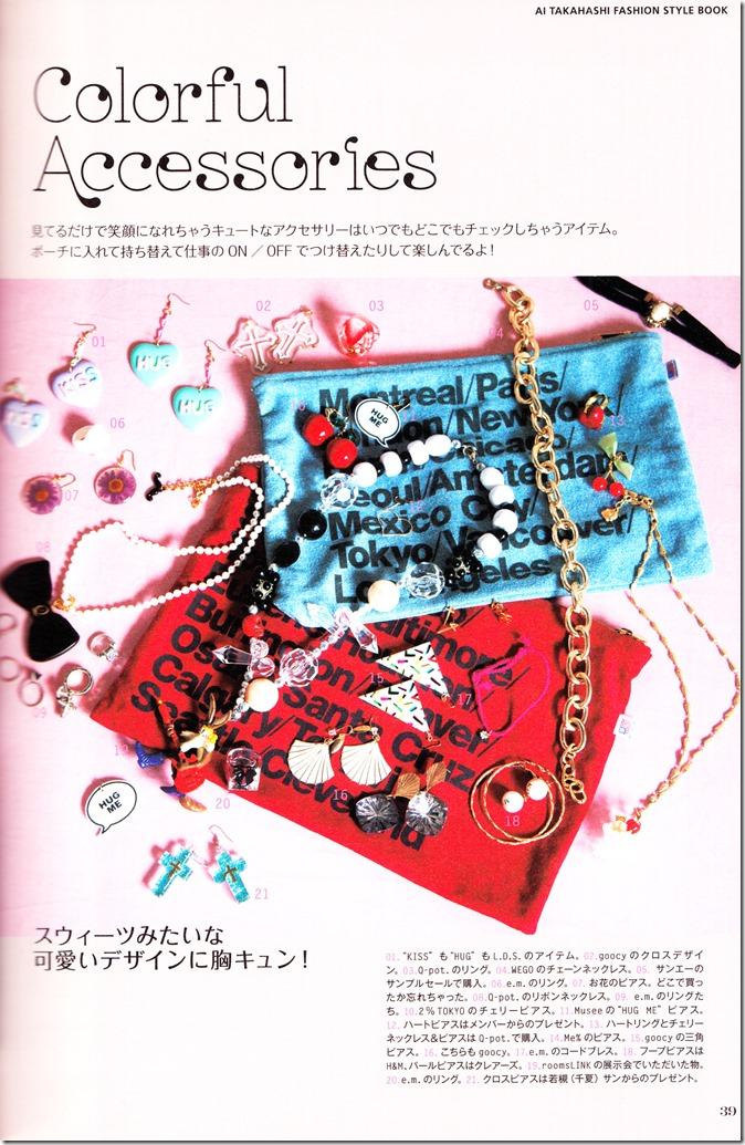 Takahashi Ai Ai am I. FASHION STYLE BOOK (41)