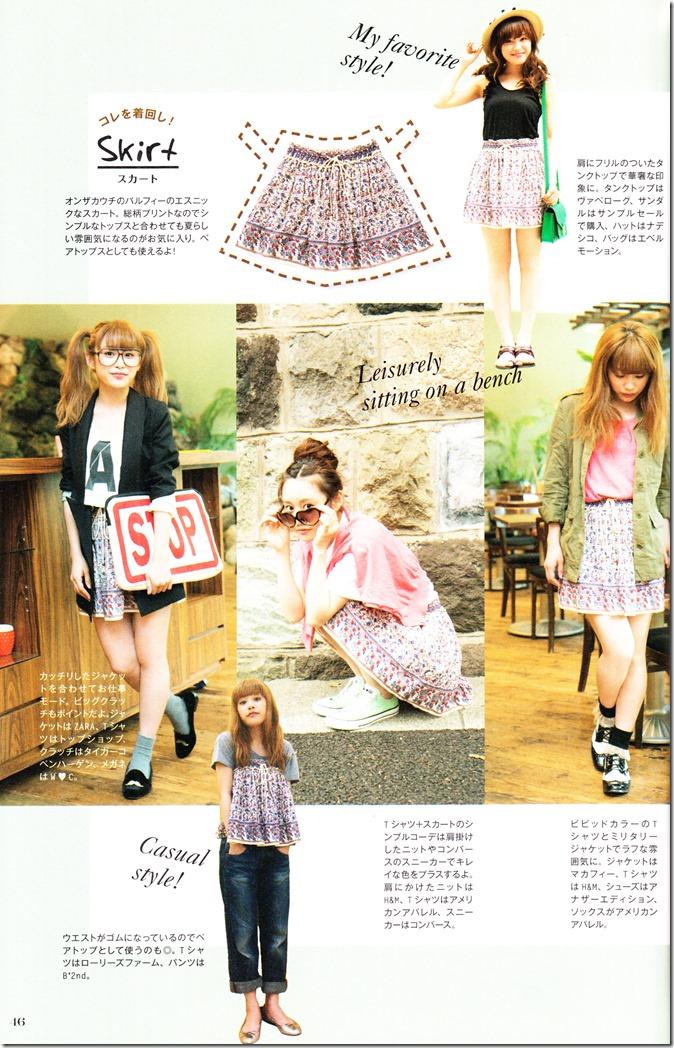 Takahashi Ai Ai am I. FASHION STYLE BOOK (48)