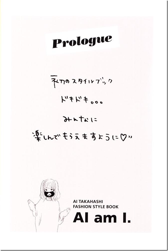 Takahashi Ai Ai am I. FASHION STYLE BOOK (4)