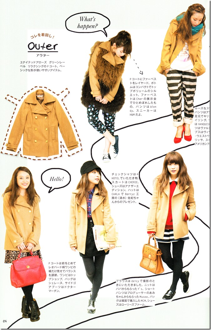 Takahashi Ai Ai am I. FASHION STYLE BOOK (50)