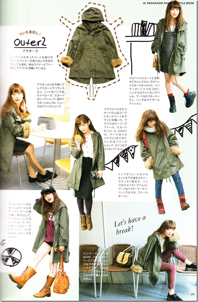Takahashi Ai Ai am I. FASHION STYLE BOOK (51)