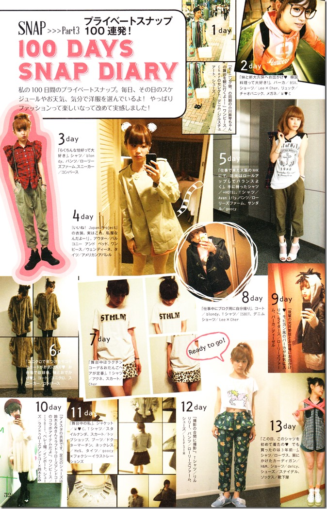 Takahashi Ai Ai am I. FASHION STYLE BOOK (54)