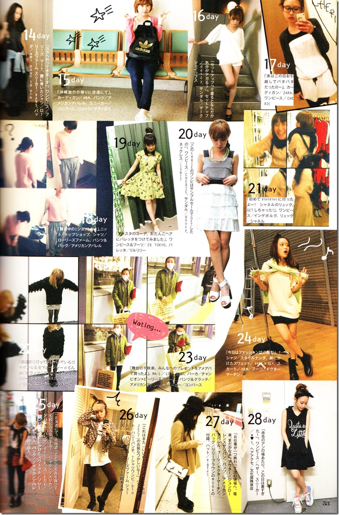 Takahashi Ai Ai am I. FASHION STYLE BOOK (55)