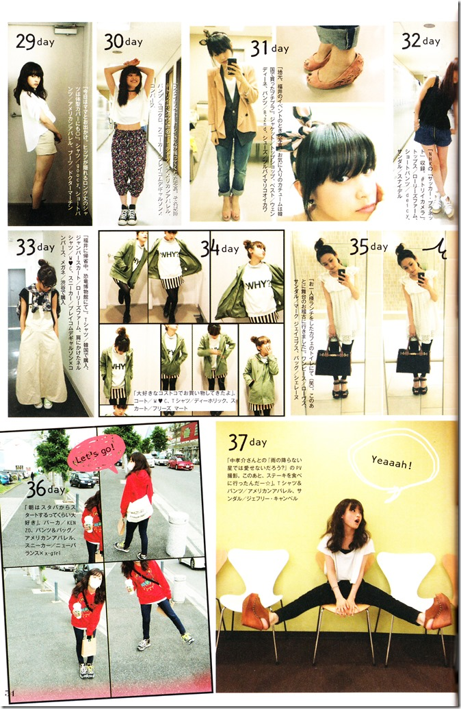 Takahashi Ai Ai am I. FASHION STYLE BOOK (56)