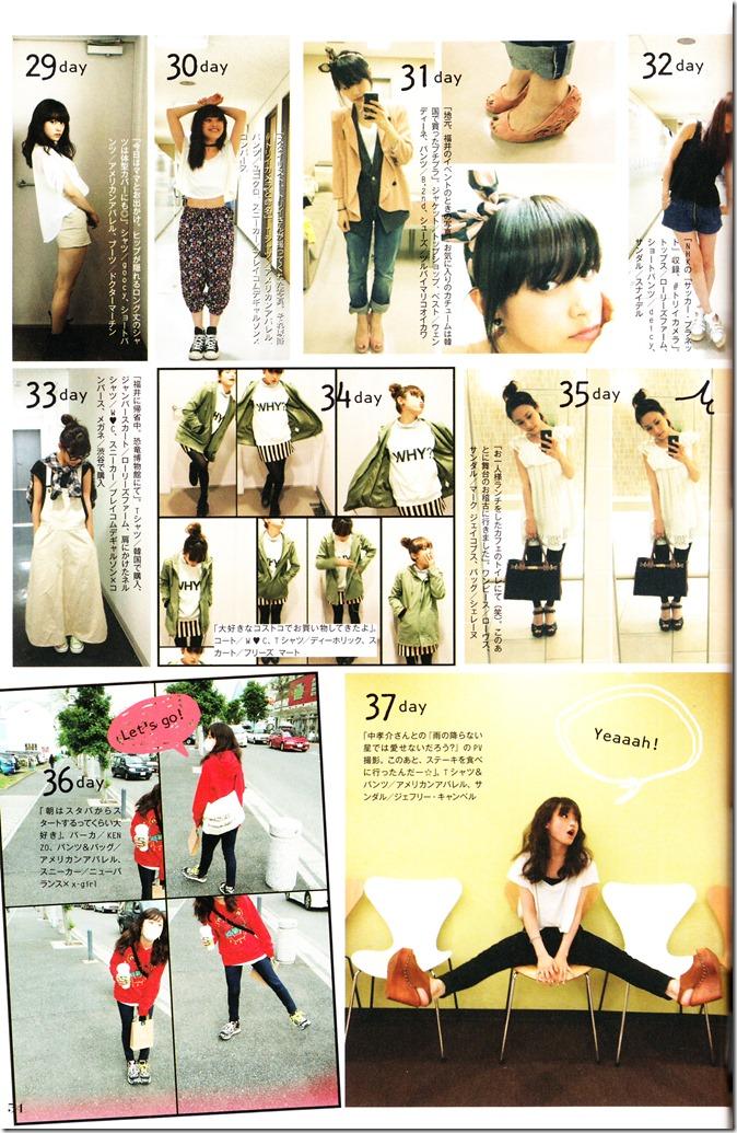 Takahashi Ai Ai am I. FASHION STYLE BOOK (56)
