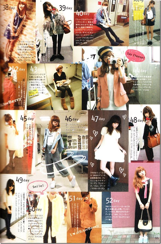 Takahashi Ai Ai am I. FASHION STYLE BOOK (57)