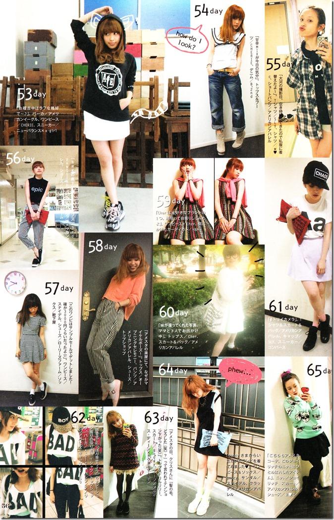 Takahashi Ai Ai am I. FASHION STYLE BOOK (58)