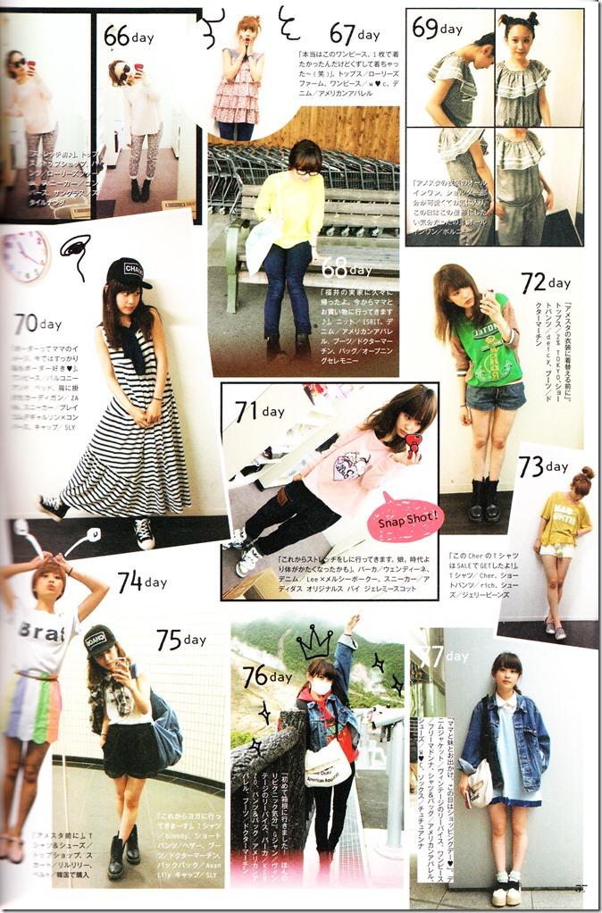 Takahashi Ai Ai am I. FASHION STYLE BOOK (59)
