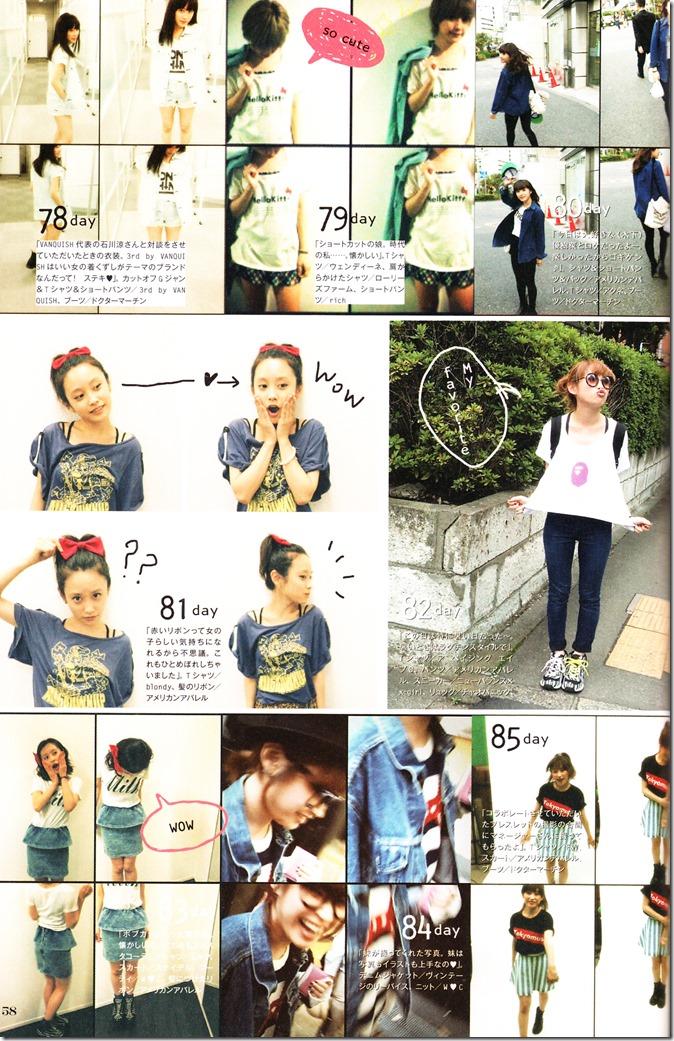 Takahashi Ai Ai am I. FASHION STYLE BOOK (60)