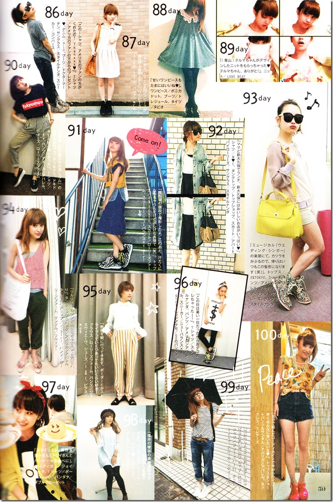Takahashi Ai Ai am I. FASHION STYLE BOOK (61)
