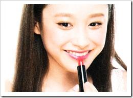 Takahashi Ai Ai am I. FASHION STYLE BOOK (67)