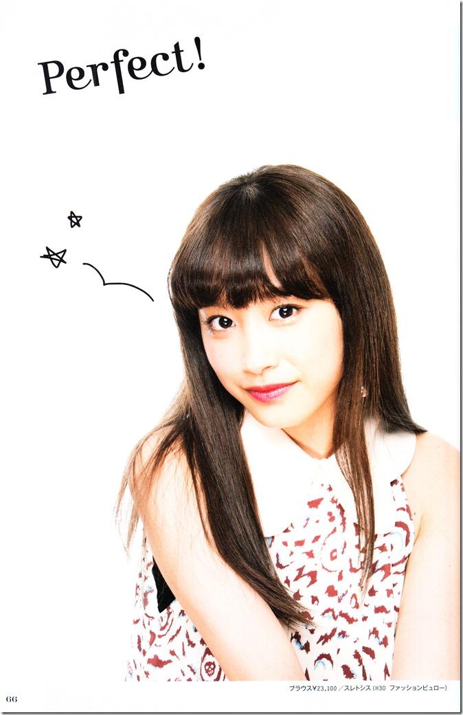Takahashi Ai Ai am I. FASHION STYLE BOOK (68)