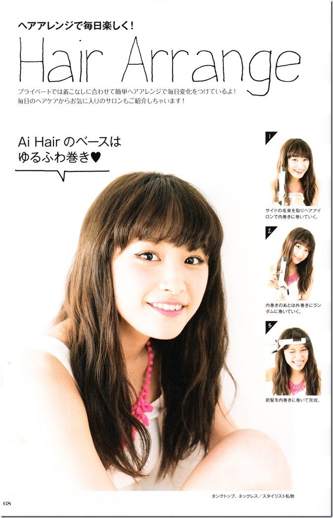 Takahashi Ai Ai am I. FASHION STYLE BOOK (70)
