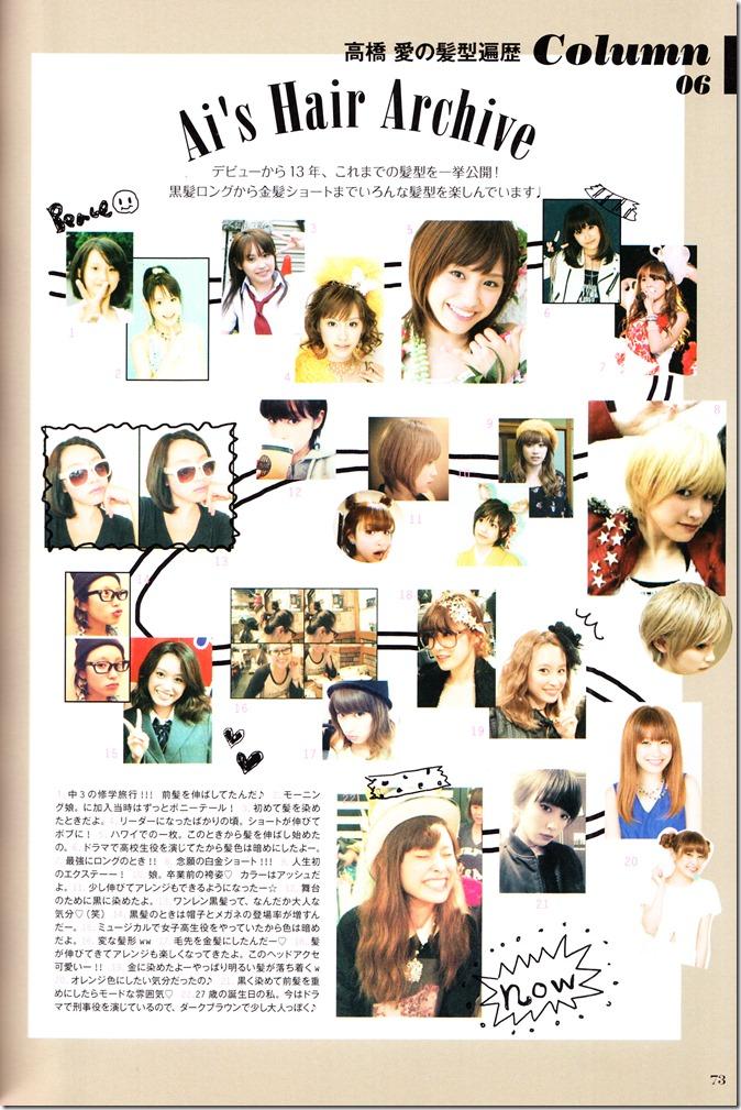Takahashi Ai Ai am I. FASHION STYLE BOOK (75)