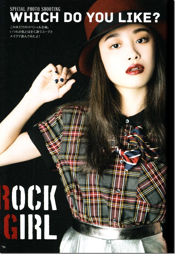 Takahashi Ai Ai am I. FASHION STYLE BOOK (78)