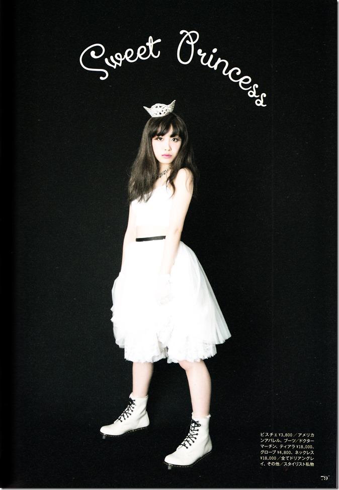 Takahashi Ai Ai am I. FASHION STYLE BOOK (81)