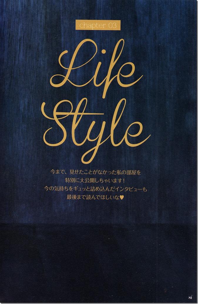 Takahashi Ai Ai am I. FASHION STYLE BOOK (83)