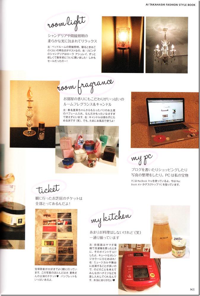 Takahashi Ai Ai am I. FASHION STYLE BOOK (85)