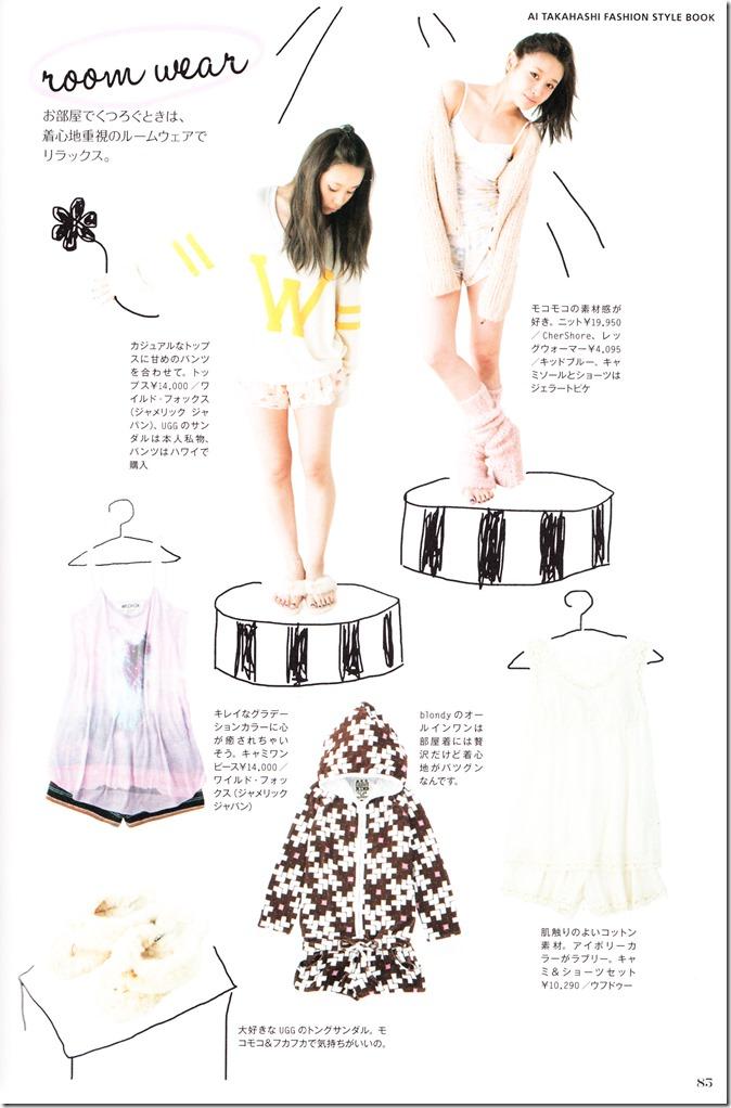 Takahashi Ai Ai am I. FASHION STYLE BOOK (87)