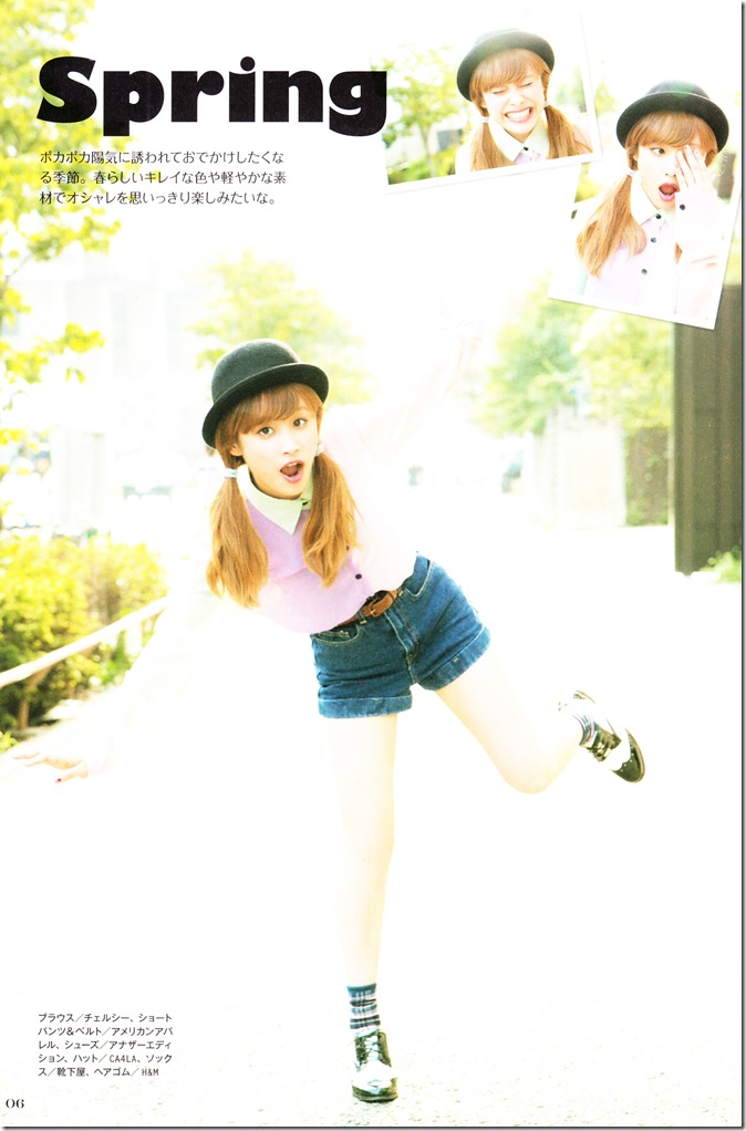 Takahashi Ai Ai am I. FASHION STYLE BOOK (8)