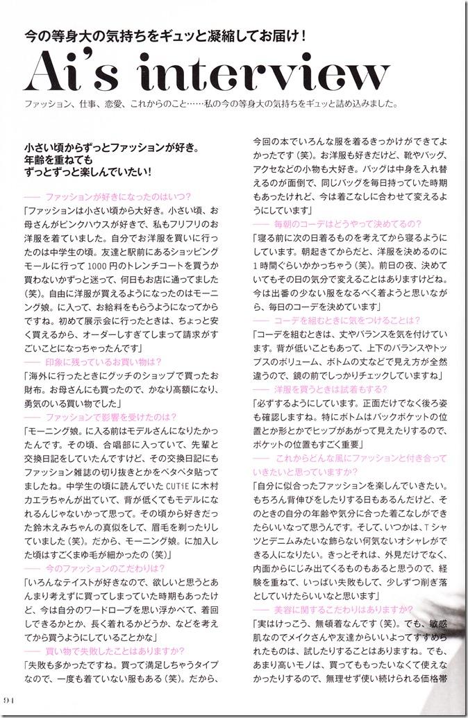 Takahashi Ai Ai am I. FASHION STYLE BOOK (96)