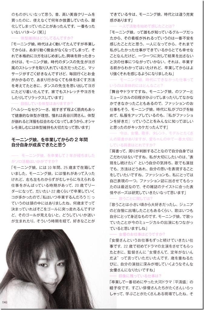 Takahashi Ai Ai am I. FASHION STYLE BOOK (98)
